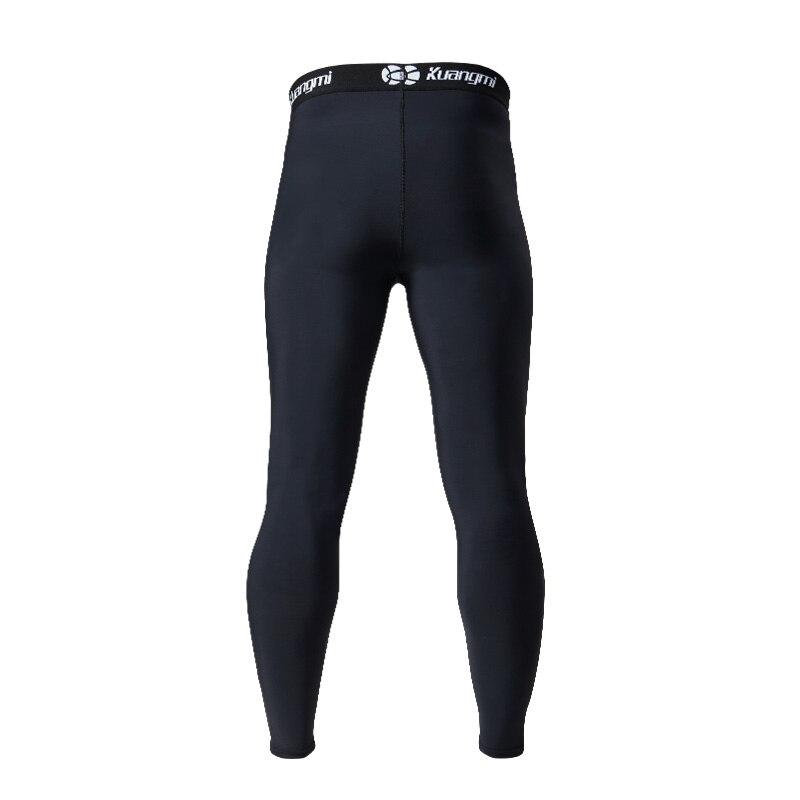 Kuangmi, мужской тренировочный костюм, для бега, футбола, тренировочные колготки, баскетбольный жилет, защита, Небьющийся, спортивная одежда, спортивные костюмы - 6