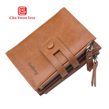 Fashion Mens Casual Short Wallet Photo Card Pack Coin Zipper Pocket PU Double Clutch