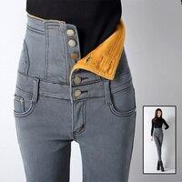 Plus Size 6XL Plus Velvet Thicken Skinny Jeans Woman Winter High Waist Pencil Jeans Femme Long Denim Pants Trousers Women C5672