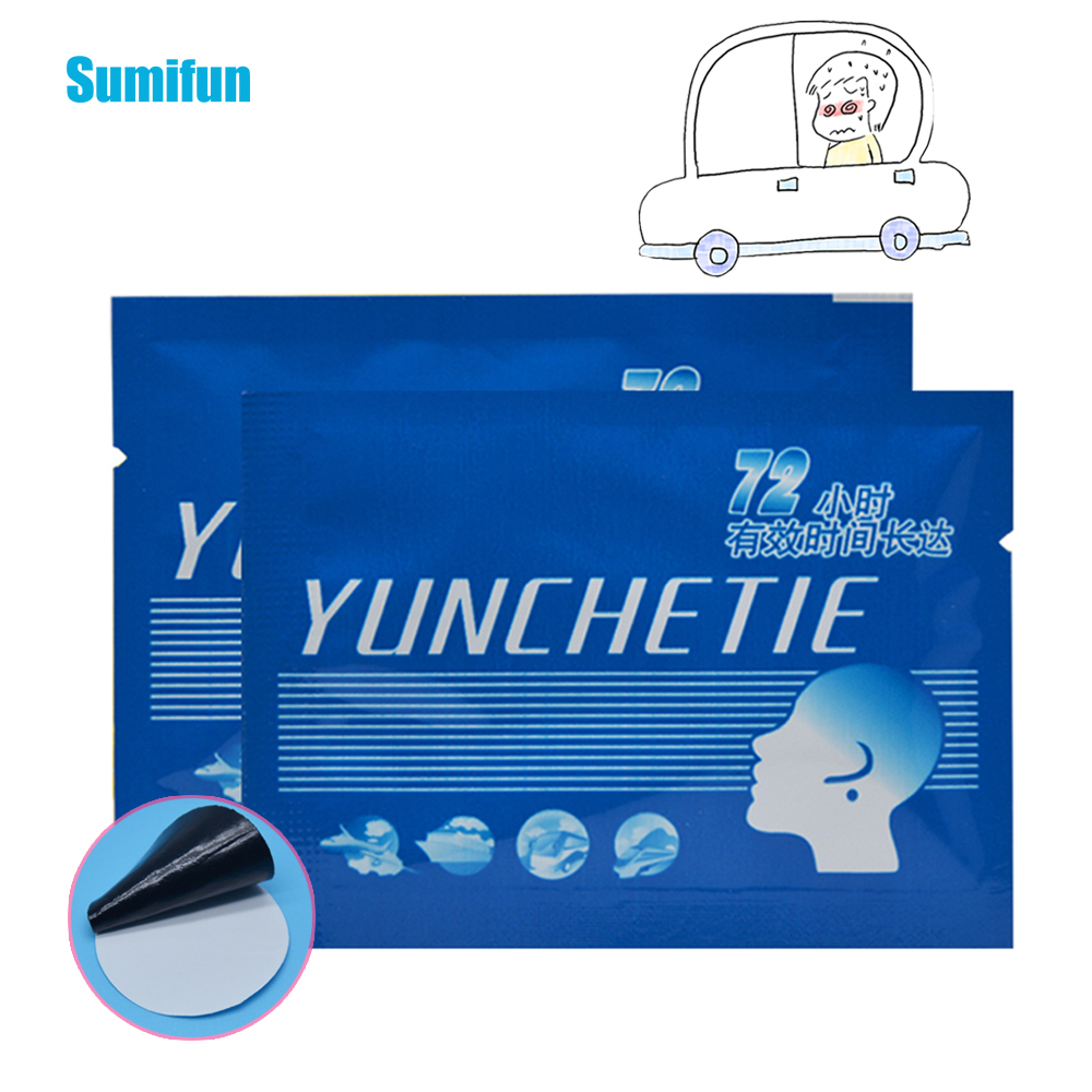 48pcs Anti Carsickness Airsickness Seasickness Nausea Dizzy Prevent Sickness Patch Plaster Car Motion Sickness Relief D0580