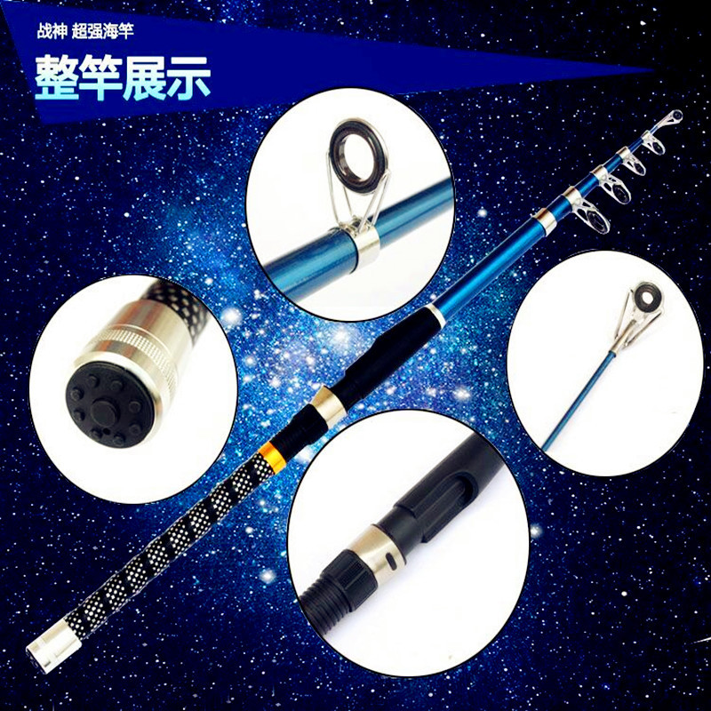 High-quality sea pole 1.8 / 2.1 / 2.4 / 2.7 / 3.0 / 3.6 meters throw pole fishing rod