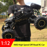 37CM big 4WD 2.4GHz Big RC Cars 4WD 1:12 High Speed Off Road Trucks Upgraded Toys Children Kids Boys Birthday Christmas Gift