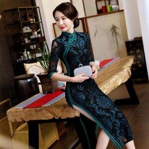 Image 2 - Vestido de Boda China de encaje negro 2020, Qipao largo ajustado para mujer, vestido tradicional chino para fiesta de boda