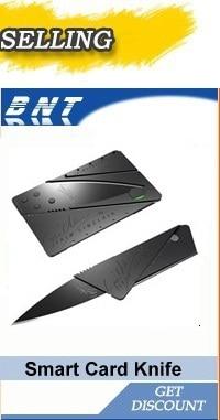 A3 Card Knife