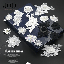 White Black Flower Patches for Clothing DIY Decorative Ball Gown Wedding Dress Sew on Embroidery Lace Patch Clothes JOD