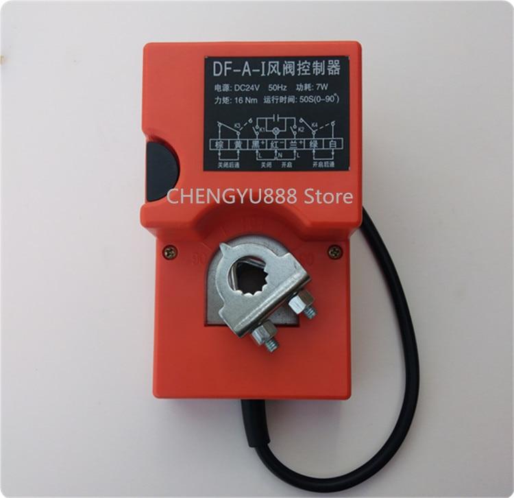 DF-A-I damper controller electric manual actuator AC220V/DC24V air valve damper actuator free shipping smu24 smu24 s smu24 sr electric actuator damper actuators fire smoke actuator