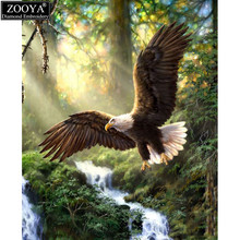 Вышивка с орлами в горах