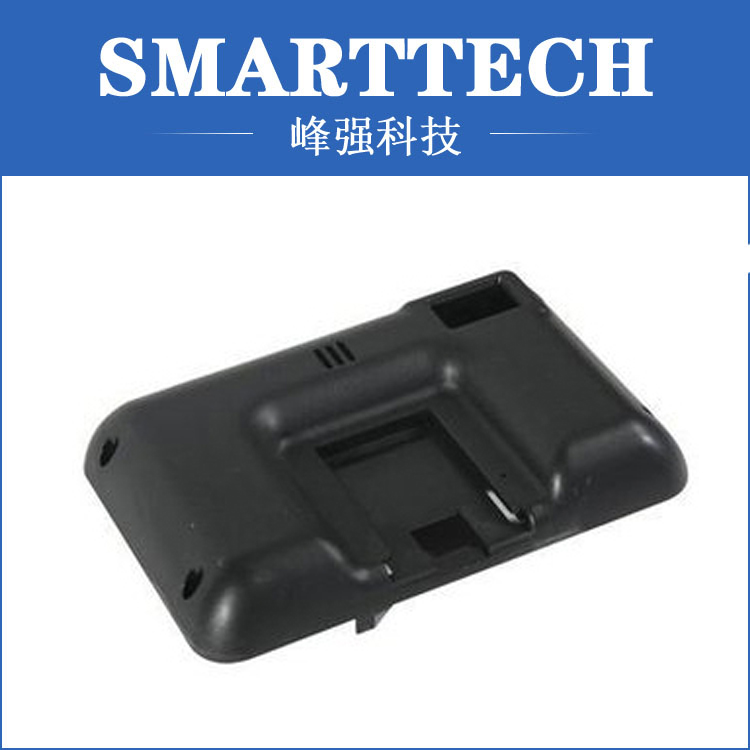 Custom plastic home appliance electric shell injection mould usa design high tech black plastic shell mould