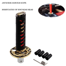 (long)automobile transmission lever knob automatic manual shift head Samurai saber gear automobile refitting