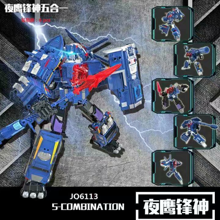 Transformation 5 in 1 ko new desigh Bruticus  figure toys-in Action & Toy Figures from Toys & Hobbies    1