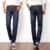 100% pantalones vaqueros de la marca 2016 diseñador de moda de Alta Calidad de Dicha Cantidad de Algodón Hombres Jeans de mezclilla pantalones vaqueros al por mayor de Alta calidad de los pantalones vaqueros Más El tamaño