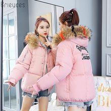 Brieuces 2017 Winter Jacket Women Pattern Back Coat Outwear Short Solid Color Baseball For Female