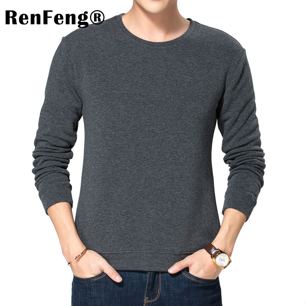 Brand New Design Men Slim Fit Elastic Cotton Undershirt Male Long Sleeve Turtleneck Thermal Shirt Mens Thermal Underwear T-shirt (7)