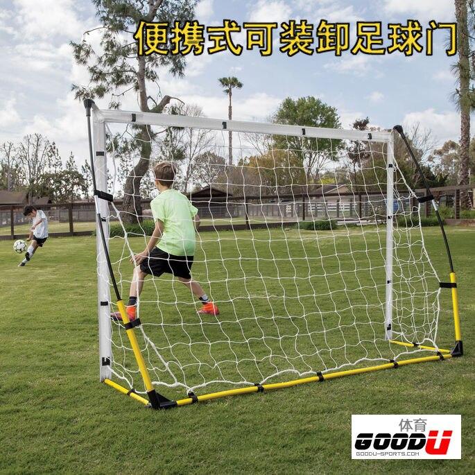 Porte pliable portative de Football d'équipement d'entraînement de Sports SKLZ pour le but Durable de Football d'entraînement de Camp d'entraînement d'école