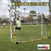 Sports Training Equipment Portable SKLZ Foldable Football Gate for School Training Camp Soccer Training Durable Soccer Goal