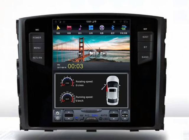 104 Vertical Screen Tesla Style Android 71 Car DVD GPS
