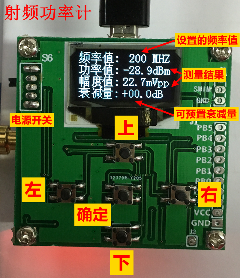 RF Power Meter 0-500Mhz -80 to 10 DBm Can Set RF Power Attenuation Value. new 8ghz oled lcd power meter 45 5 dbm sofware rf attenuation value digital a7 014