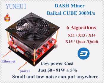 X11 DASH Miner Baikal miner Baikal CUBE 300 mt/s dash miner mit NETZTEIL Algorithmus X11/X13/X15/ quar/qubit YUNHUI Bergbau