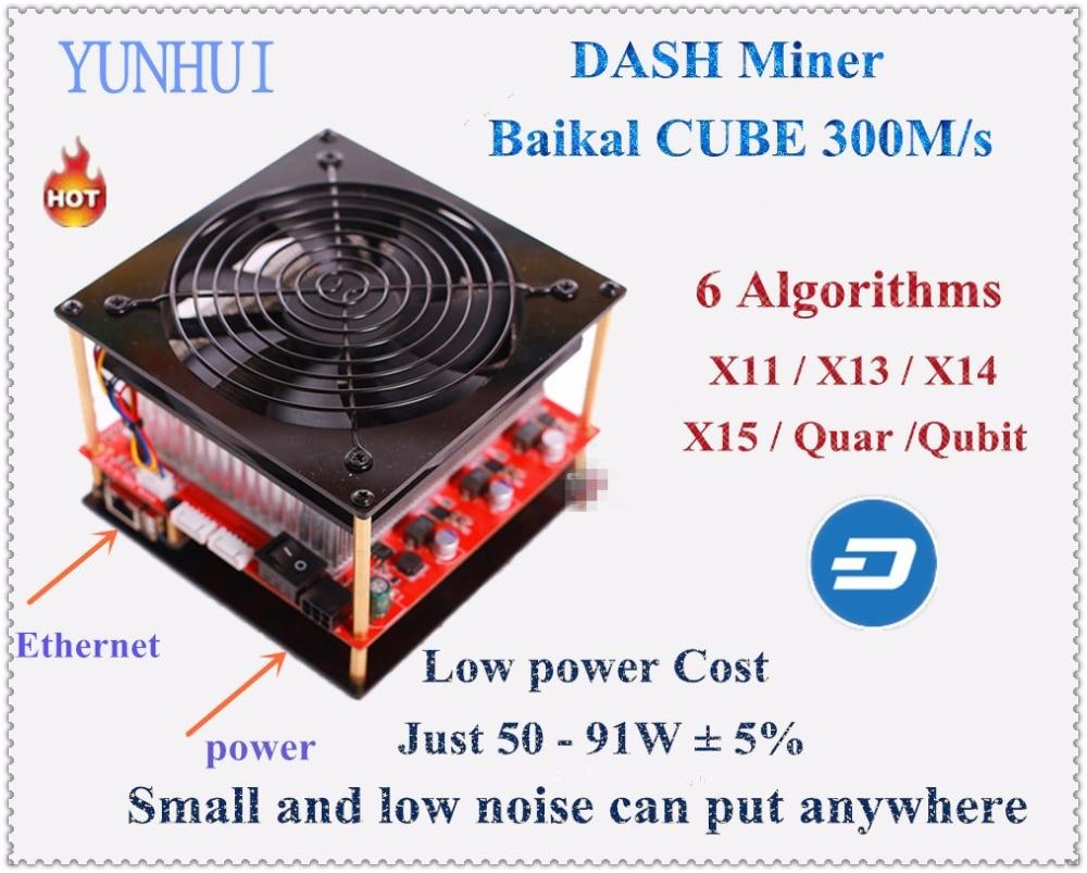 X11 DASH Miner Baikal miner Baikal CUBE 300M/S dash miner with PSU Algorithm X11 / X13 / X15 / Quar/qubit YUNHUI Mining цена