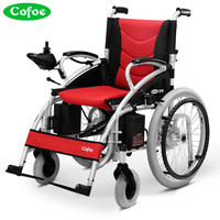 Folding Portable Cofoe Electric Wheelchair Trolley With Car Backing Radar Travel Scooter Brougham For Old People