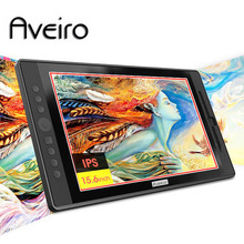 Original Aveiro 15.6 inch Pen Tablet Montor 8192 Levels Digital Graphics Drawing Monitor Display