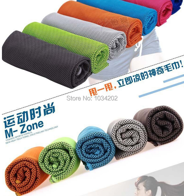 Top Quality Cooling Towel Camping Hiking Gym Exercise