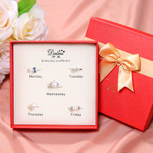 DAIMI Ring Jewelry Zircon 925 Silver Ring Sets Blue Bowknot Crown Pearl Ring Jewelry Package(China)