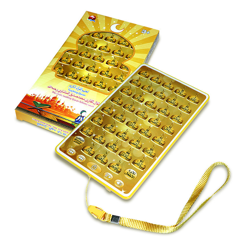 Toys Arabic kids reading Quran follows learning machine pad educational learning machine islamic toy gift for the Muslim kids