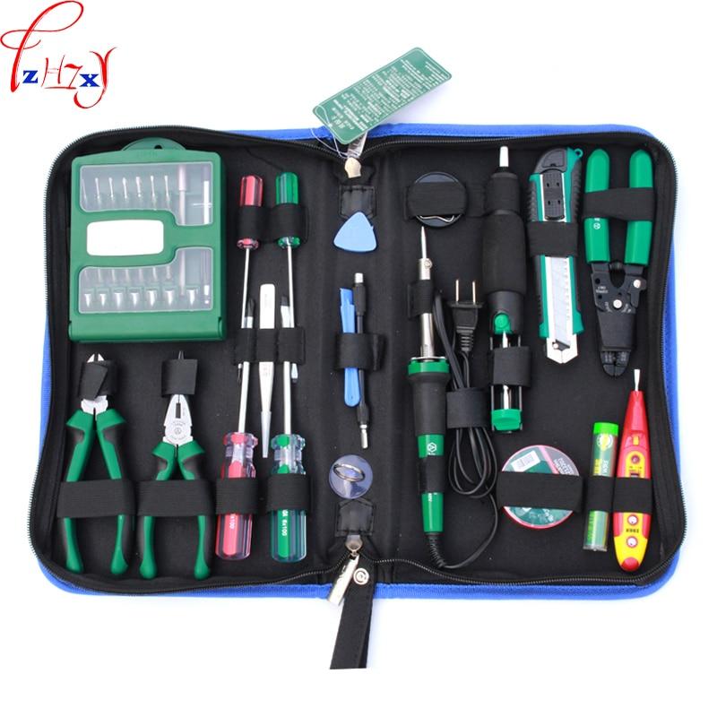 Home multi-purpose kit 52 in 1 professional maintenance tool group mobile notebook maintenance tools kit used original 90% adf maintenance kit 525mfp for hp575 725 775 7500 adf maintenance kit