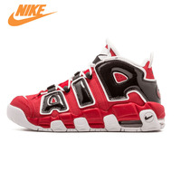 New Arrival Official Nike Air More Uptempo Hoop Pack Breathable Women S Basketball Shoes Sports Sneakers