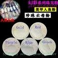 100g mix 5 color serie Sinfonía polvo de perla polvo de perla mica pigmento tóner, glitter polvo de mica, sombra de ojos polvo, cosméticos BRICOLAJE