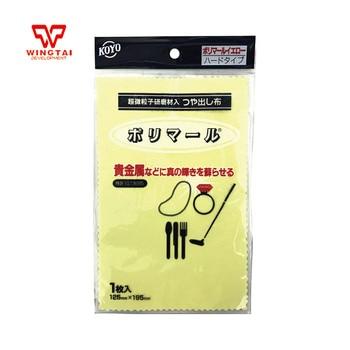10pcs Japan KOYO Precious metal polishing cloth Beige Jewelry wiping cloth 125mm x 195mm usb koyo suitable koyo sm sh sn dl su series download cable