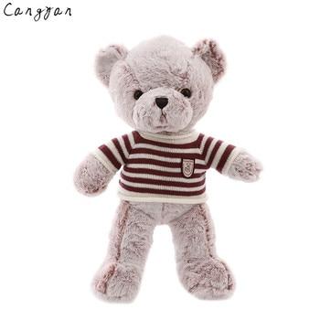 Beautiful sweater bear doll plush toy christmas gift kid's gift padded playing teddy bear