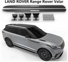 Для LAND ROVER Range Rover Velar 2017 2018 2019 ходовые панели боковые шаг бар педали Высокое качество Nerf бар автомобильные аксессуары