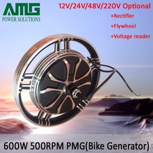 купить 600W 12V/24V/48V/220V rare earth brushless permanent magnet ac generator with groove for DIY stationary exercise bike по цене 12152.89 рублей