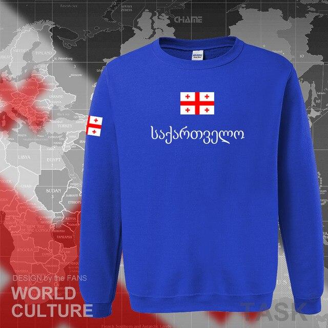 Georgia hoodie men sweatshirt sweat new hip hop streetwear tracksuit nation footballer sporting country flag GEO Georgian 4
