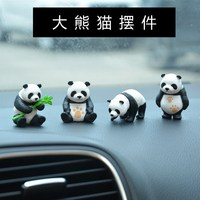 Giant Panda Decoration Small Car Simulation Crafts Creative Car Accessories Cute Car Interior Decoration Figurine