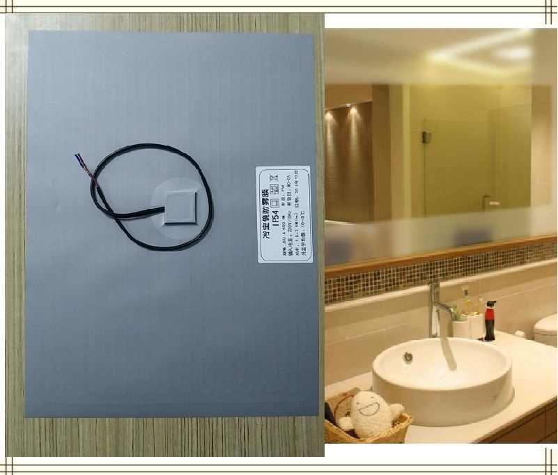 جديد مرآة حمام دش طبقة رقيقة واقية مكافحة الضباب نافذة واضحة تجميل ضد الماء مرآة واقية فيلم التدفئة الإلكترونية