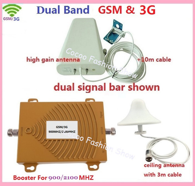 3G Booster WCDMA 2100MHZ Repeater GSM 900MHZ Repeater With Antenna