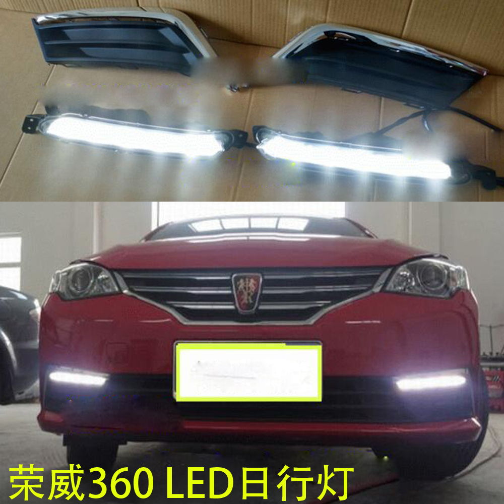 LED,Roewe 360 daytime Light,360 fog light,360 headlight,350 550 W5 950 750;360 taillight roewe headlight 550 2009 2013 fit for lhd and rhd free ship roewe fog light 350 750 950 w5 rx5 roewe 550