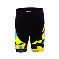 Amur Leopard Boys Girls Cycling Padded Shorts Bike Bicycle Clothing Tight GEL Breathable ShortsFor Kids