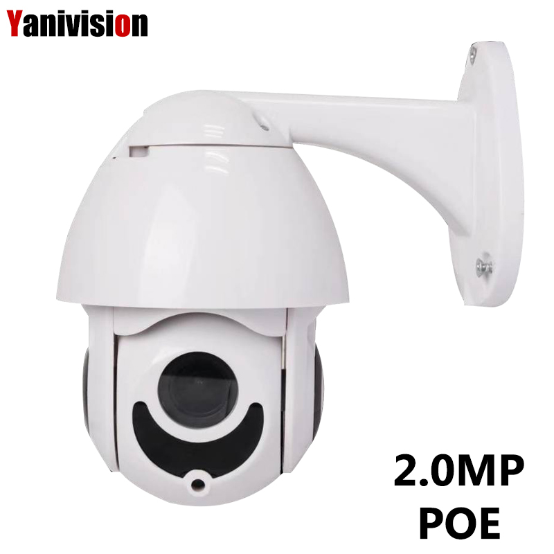 PTZ IP Camera Outdoor POE Onvif 1080P HD 4X Zoom 2.5 Mini PTZ Dome Camera CCTV for Home Security Video Surveillance Camera цена