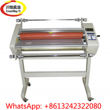 Electric photo Cold Hot Laminator 650