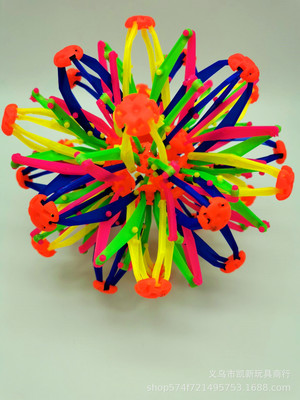 Baby Throwing Ball Flowering Shrinking Ball Kindergarten Magic Telescopic Becoming Bigger And Smaller Ball Toys For Children