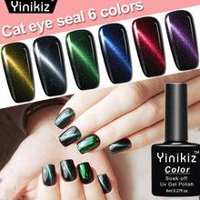 Magic Cat s Eye Bottle 8ml Nail Rhinestones Fashion hot 12 COLORSNail Art Nail  Polish Polish UV 3a587879bb45