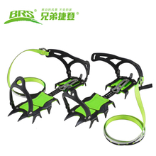 Outdoor Crampons Ice Gripper BRS 14 Teeth Claws Crampon Hiking Climbing Equipment for Walking on Snow and Ice Mountaineering