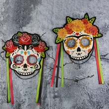 Set of 4 Fun Skull Glitter Elastic Mask Day the Dead Decoration Kids Adult Toys Birthday Halloween Party Supplies New Arrival