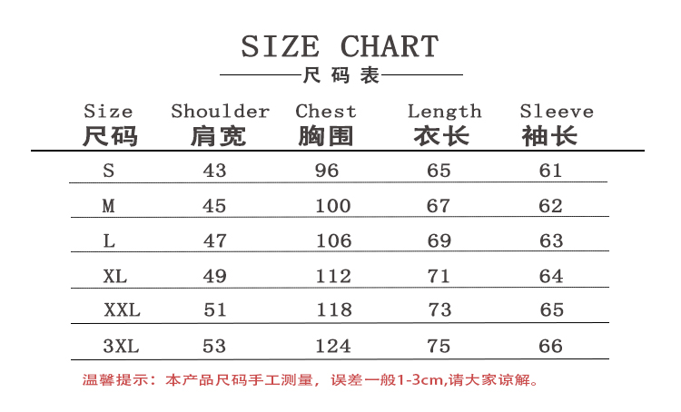 卫衣尺寸图
