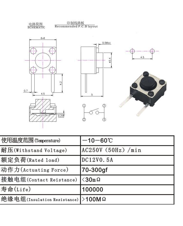 100 Pcs 6*6*6mm SMD Tact licht touch schalter 2 pin seite taste ...