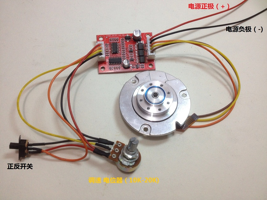 Hard disk drive motor 4 wire connection diagram trusted wiring no brushless dc motor driver board hard disk hard disk drive motor rh aliexpress com cheapraybanclubmaster Gallery